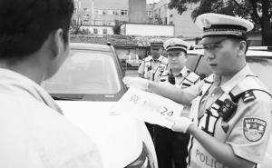 交警查获用A4纸自制的临牌。