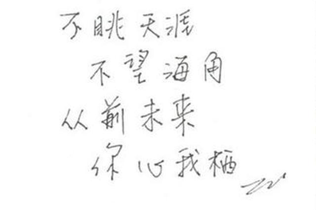 """吴奇隆5封""""亲笔情书""""曝光 刘诗诗浪漫读信"""