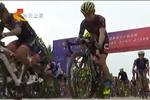 邯郸峰峰:2017年中国峰峰国际自行车邀请赛举行