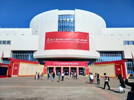 """第十二届中国北京国际文化创意产业博览会(简称""""北京文博会"""")在中国国际展览中心隆重。"""
