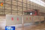 河北省开展大气环境执法专项行动 7天发现各类环境问题1125个