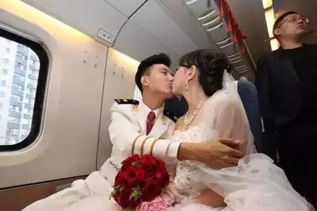 """黑龙江一男子""""包""""辆高铁娶妻"""