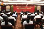 京津冀三企协作推动定州再循环产业发展