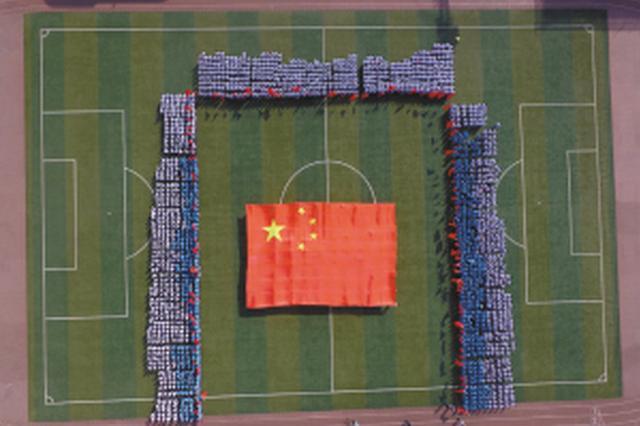 石家庄中学19米长巨幅国旗震撼登场 出租车悬挂国旗