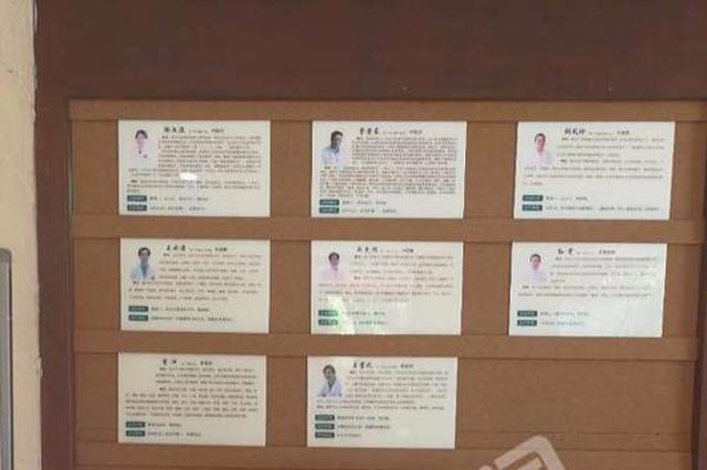 中医诊所无证名医诊费五百 红外检测被要求全裸