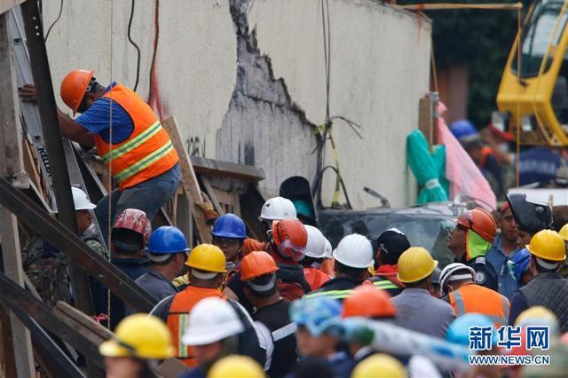 墨西哥地震死亡人数升至273人