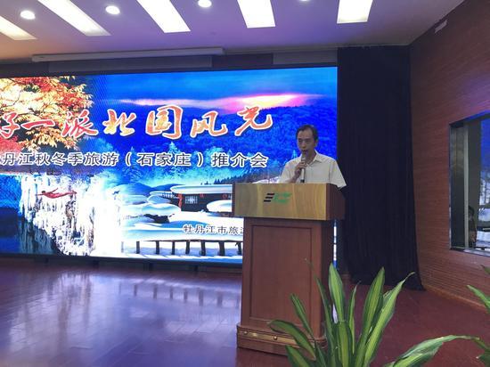 石家庄市旅游发展委员会副主任孙瑞峰致辞
