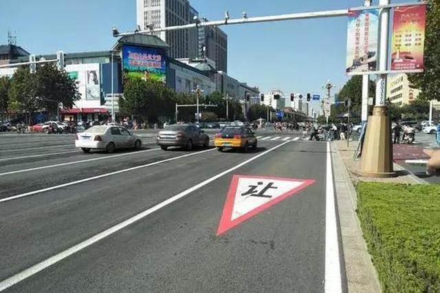 石家庄交通标志多处调整 司机们看到这些要注意啦