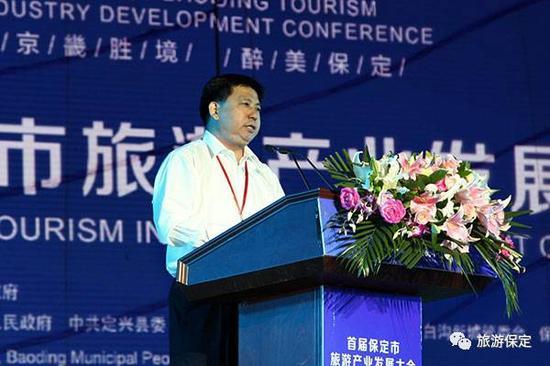 河北省旅发委副主任赵学锋