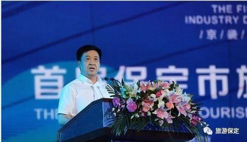 市委常委、宣传部长杨宝东