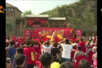 恋乡首届民俗文化节 再现传统文化魅力