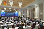 2017职业教育与城市发展高层对话会在唐山举行
