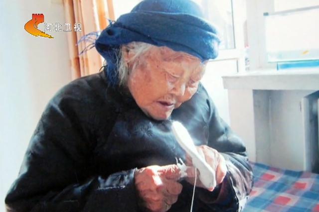 石家庄:百岁老奶奶 缝出好家风