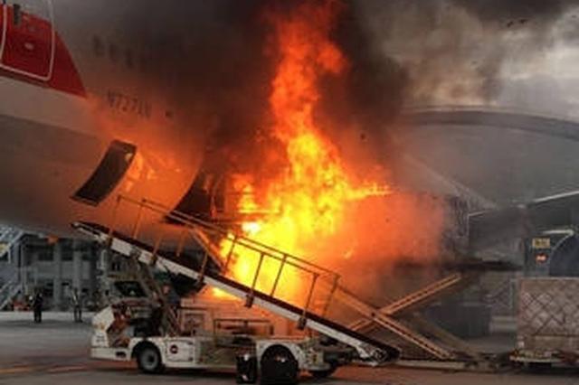 香港机场一客机装货时发生火灾