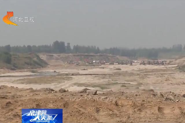石家庄市滹沱河生态修复工程开工
