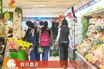 十一长假:河北省134家商超进帐24.20亿元 实现旅游总收入271.3亿
