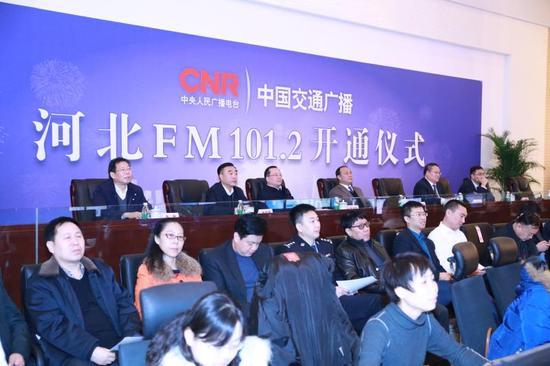 10月12日,中央人民广播电台中国交通广播FM101.2面向河北全省开播。