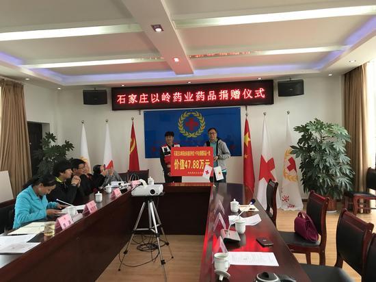 以岭药业助力健康扶贫向云南迪庆州红十字会捐药品