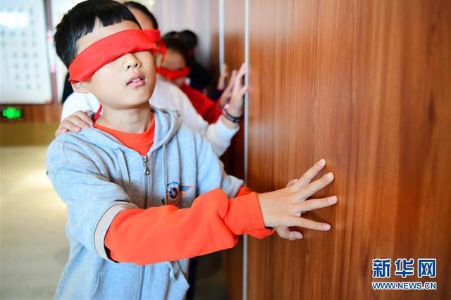 廊坊儿童体验盲人阅读