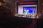 中国三大男高音石家庄交响音乐会唱响石家庄大剧院