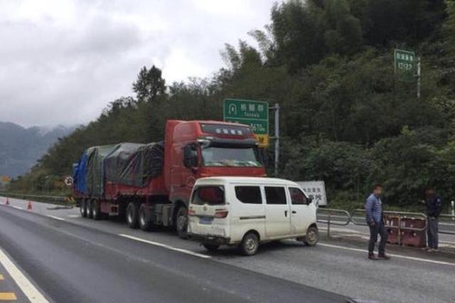 面包车强行超车被推行近百米:车身90度横于车道