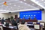 河北省出台《关于支持工业设计发展的若干政策措施》
