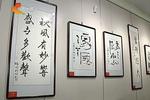 河北省文学界举办喜迎十九大诗文书画分享会