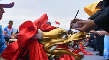 第13届世界龙舟锦标赛昆明开幕