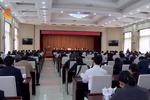 河北省发布千项技改项目并举办银企对接活动