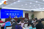 河北省前三季度经济保持稳中有进稳中向好发展态势