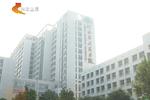 河北省城市公立医院综合改革实施两个月总体运行平稳