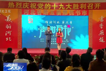 第五届惠民读书周暨2017惠民书市开幕