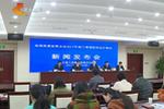 前三季度河北省属国企主要经济指标创近年来最好水平
