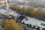 石家庄举行纪念解放70周年系列活动