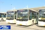 唐山首批纯电动公交车投入运营 舒适节能又环保