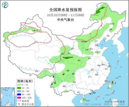 全国降水量预报图(10月10日08时-11日08时)
