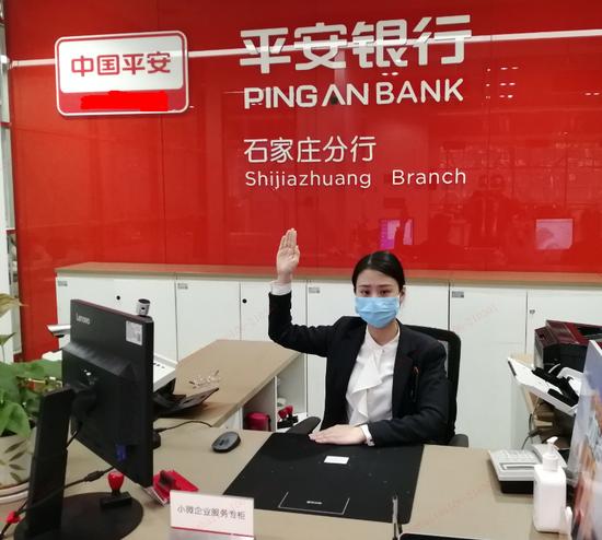优化小微企业开户服务,平安银行石家庄分行在行动