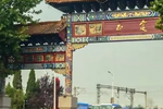 河北这座县城拥有9处全国重点文物保护单位