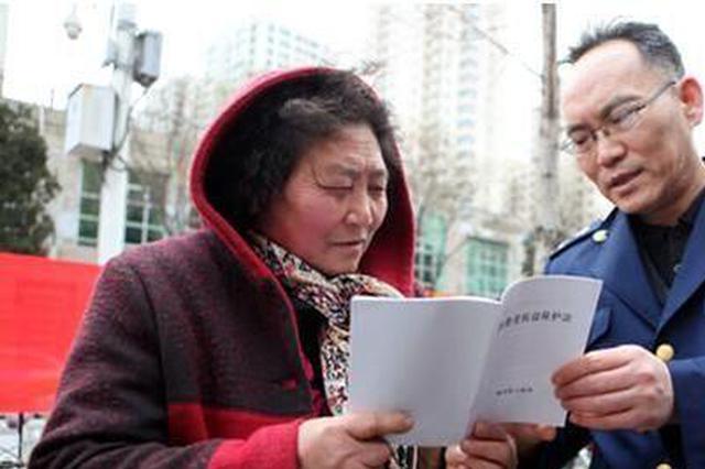 京津冀将建消费维权一体化平台 力争今年并网运行