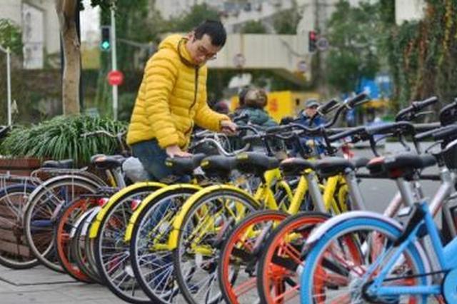 """河北:""""网租""""自行车要到规定区域返还停放"""