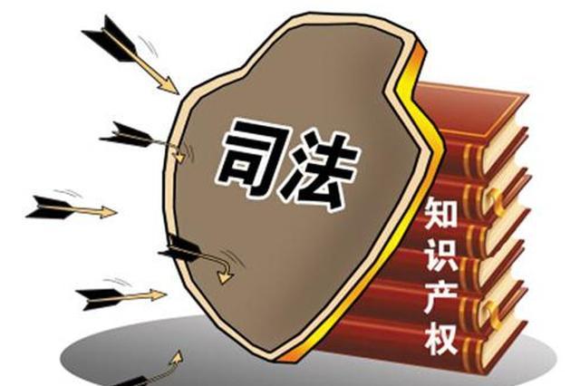 """河北省推进知识产权""""四个一百、四个一批"""""""