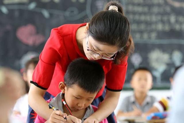 最新公布:教师编制职称待遇要有新变化