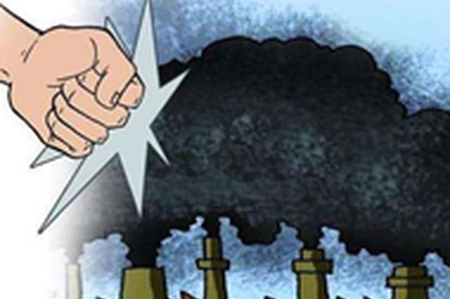 河北省环保厅第五轮大气环境执法专项行动雷霆出击