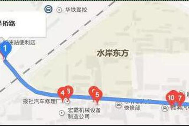 速看!唐山市中心这段路要全幅断交施工两个多月