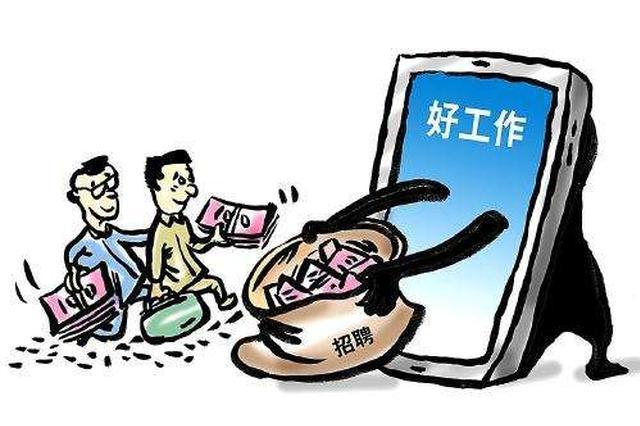 """张家口一人分饰""""两角"""" 诈骗三十万元获刑七年"""