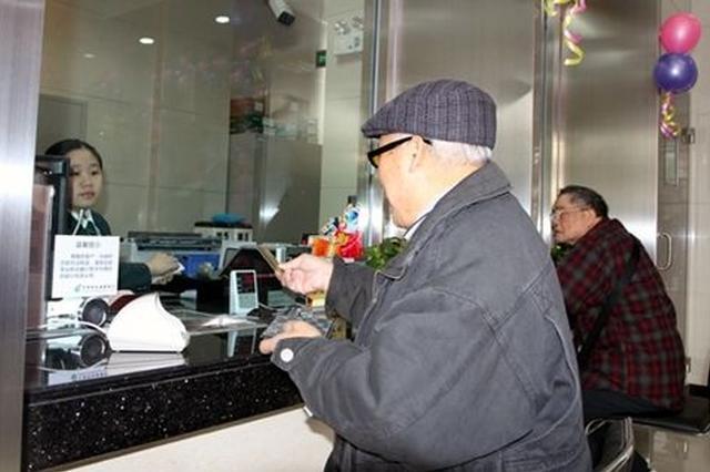 石家庄82岁老人落下万元钱 银行工作人员帮追回