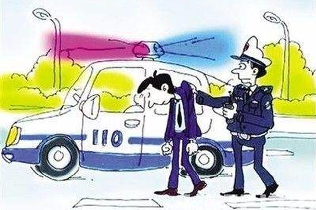 唐山一毒驾司机撞人逃逸 民警循迹抓获嫌犯