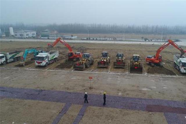 河北辛集27个项目集中开工 总投资75.5亿元