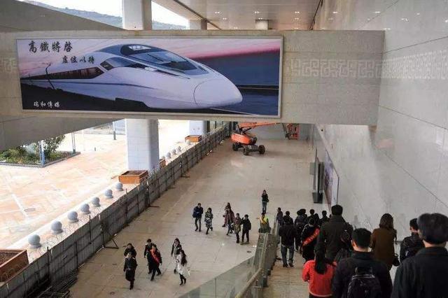 注意!5月1日起这些人将禁乘火车和飞机