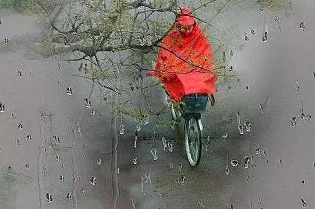 河北多地迎阵风8级加雨夹雪 气温过山车来了!